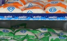 aavin-milk-sale-hiked