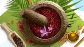 sidhha-treatment-centre-for-corona-virus
