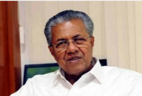 3-times-lockdown-in-ponnani-says-pinarayi-vijayan