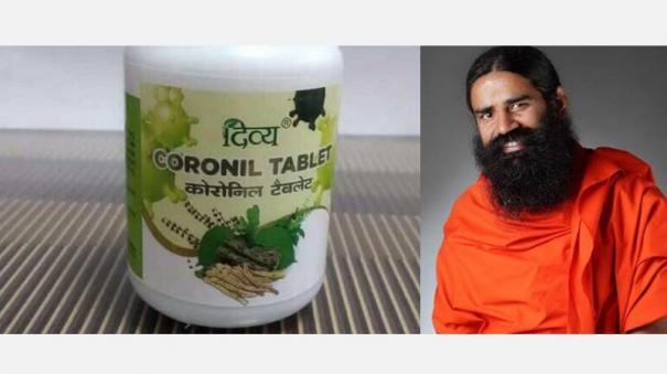 patanjali-can-sell-coronil-but-not-as-cure-to-covid-19-ayush