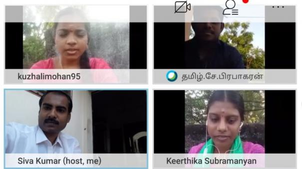 free-online-training-to-competitive-exams