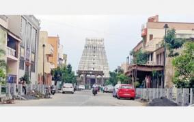 kanchipuram-athivaradar