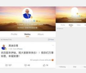 modi-quits-weibo-bjp-says-pm-sends-strong-message-at-personal-level-too
