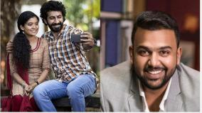 director-tharun-bhascker-of-pelli-choopulu-faces-abuse-on-social-media-for-kappela-post