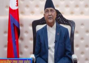 nepal-s-cabinet-has-decided-to-prororgue-or-discontinue-without-dissolving-the-online-budget-session