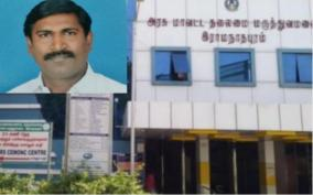 paramakdi-mla-sadhan-prabhakaran-tests-positive-for-corona