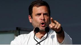 privatising-trains-govt-taking-away-lifeline-of-poor-says-rahul-gandhi