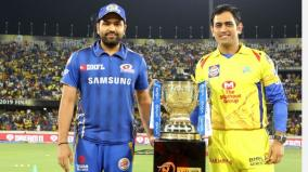 thirteenth-ipl-likely-overseas-toss-up-between-2-countires