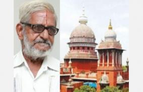 high-court-dismisses-tropic-ramasamy-s-decision-to-move-boise-house-to-jayalalithaa