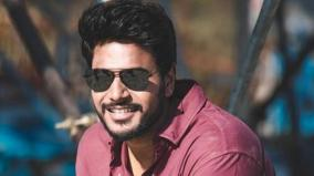 sundeep-kishan-tweet-about-ebbill