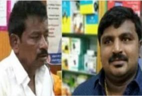 need-justice-in-sathankulam-incident