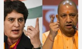 kanpur-encounter-oppn-in-up-slam-adityanath-govt-over-law-and-order-situation