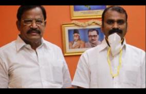 appointment-of-bjp-state-administrators-and-team-administrators-vp-duraisamy-s-post-state-president-murugan-announces