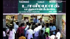 tasmac-case-tamil-nadu-state-level-report-filed-in-supreme-court