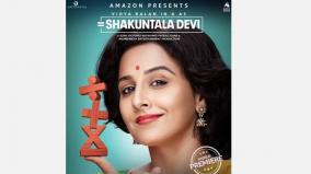 sakunthala-devi-release-date