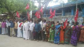 farm-labourers-protest-at-trichy