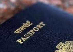 passport-issues-will-be-addressed-in-skype