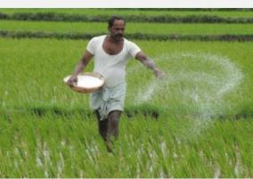 record-fertilizer-sale-of-111-61-lakh-mt-during-april-june-2020