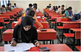 cancel-all-graduate-final-semester-exams-in-tamil-nadu-high-court