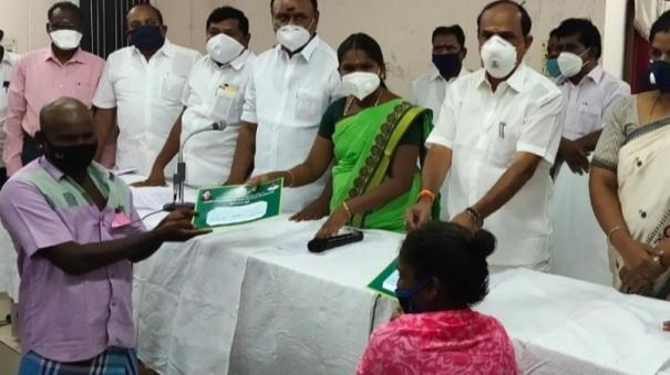 rs-10-lakh-compensation-to-victims-in-chekarakudi-accident