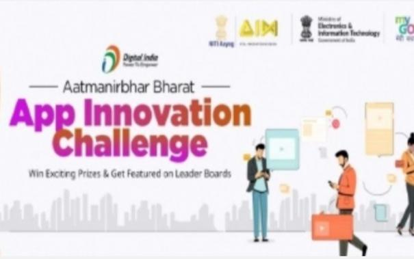 pm-launches-aatmanirbhar-bharat-innovation-challenge