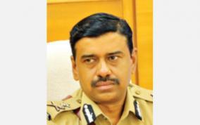 tirupur-commissioner