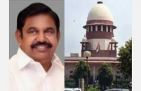 case-filed-against-chief-minister-palanisamy-in-supreme-court