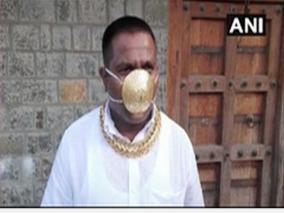 pune-man-dons-gold-mask-worth-almost-rs-3-lakh