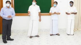 cm-palanisamy-lays-foundation-for-kallakurichi-medical-college