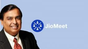 reliance-launches-unlimited-free-conferencing-app-jiomeet-as-competition-to-zoom
