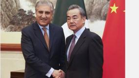 foreign-ministers-of-pakistan-china-discuss-situation-in-kashmir-loc