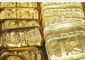 sovereign-gold-bond-scheme-2020-21-issue-price