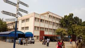 medical-negligence-in-tirupur-government-hospital