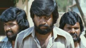 subramaniapuram-release-day
