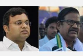 rival-between-k-s-alagiri-and-karti-chidambaram