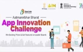 pm-launches-aatmanirbhar-bharat-innovation-challenge