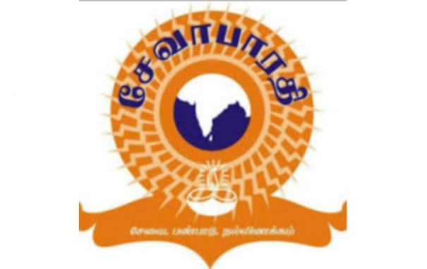 seva-bharathi