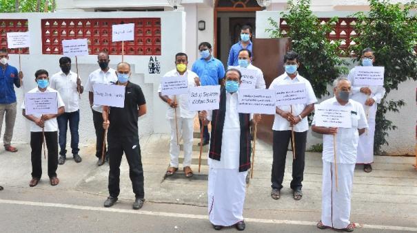 vaiko-protest-in-chennai