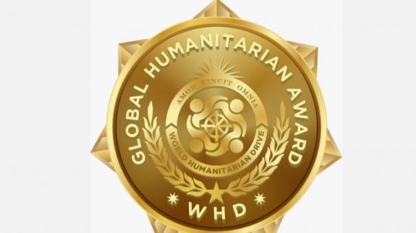 international-award-for-muslim-organisation