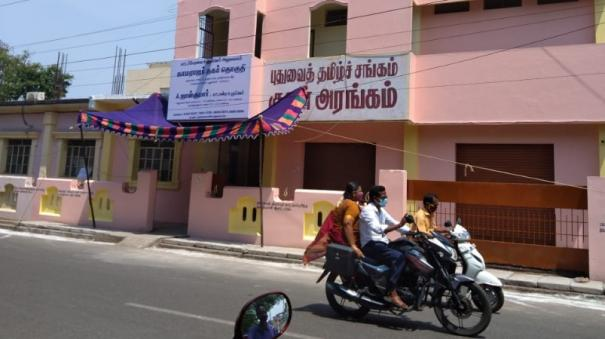 puduchery-mla-office-openen-in-tamil-association-building