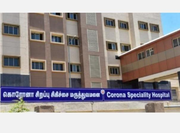 corona-test-results-madurai-government-hospital