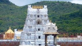 17-tested-postive-in-tirupati