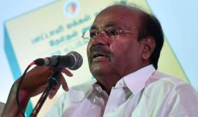 ramadoss-urges-to-not-down-doctors-retirement-pension