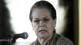 sonia-gandhi-writes-letter-to-pm-modi