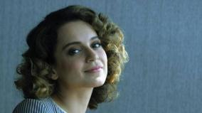 kangana-ranaut-denies-being-called-for-questioning-in-sushant-case-yet