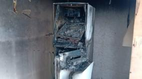 fire-accident-in-atm-near-rasipuram