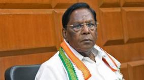 puduchery-cm-narayanasamy-on-budget