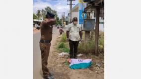 police-pay-tributes-to-peacock-with-national-flag