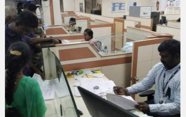 banks-will-be-working-in-4-districts
