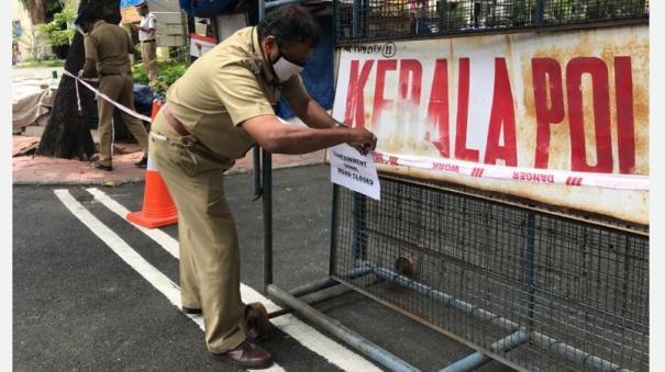 triple-lockdown-in-thiruvananthapuram-from-july-6